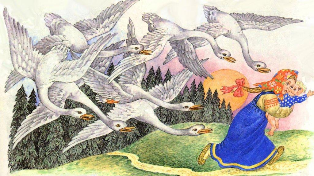 иллюстрации к диким лебедям андерсена фонофорез уже
