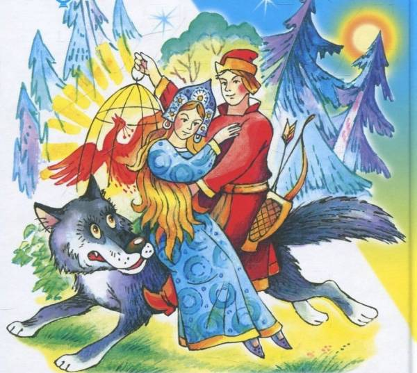 фото иван царевич и серый волк из сказки