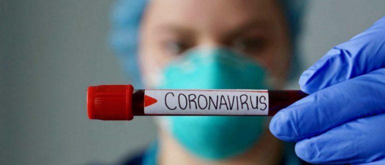 2020032009470118120 2020031922080120093 koronavirus