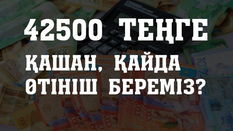 photo 327485