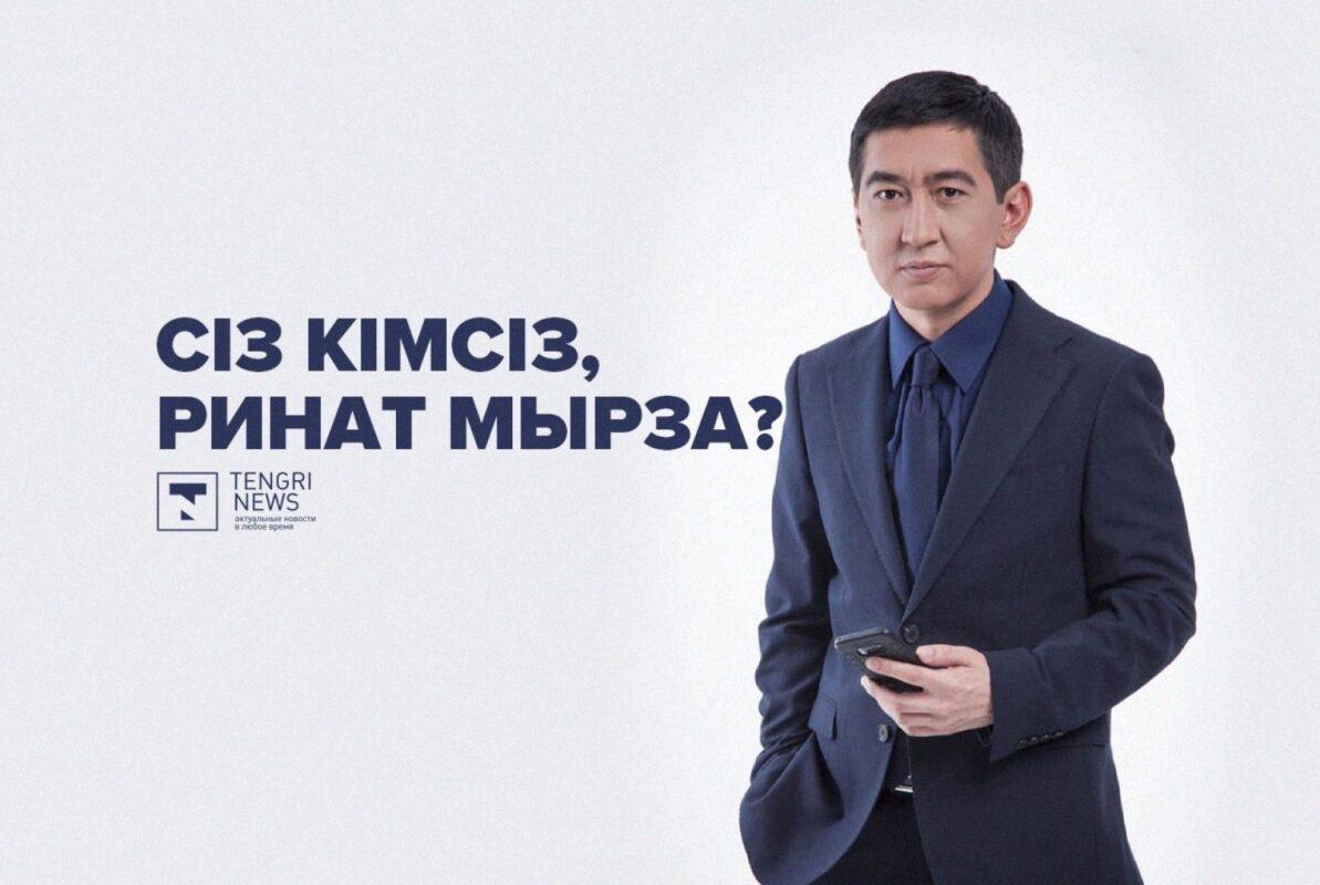 Ринат Зайытовтың
