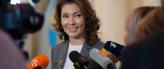 Әлия Назарбаева