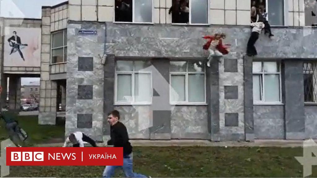 Пермь университетінде оқ атқан студент